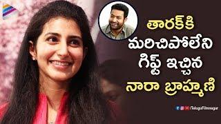 Balakrishna Daughter Nara Brahmani Special Gift To Jr NTR | Aravindha Sametha | Telugu FilmNagar