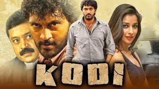 Kodi (Aa Okkadu) Telugu Hindi Dubbed Action Thriller Movie | Ajay, Madhurima, Sunil, Suresh Gopi