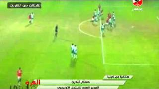 حسام البدرى يتحدث عن مباراه منتخب مصر امام كينيا