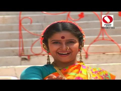Chandana Chandana Zali Raat - Saptashrungi Aai - Marathi Koligeet...