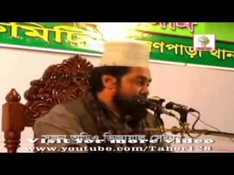 Bangla Waz 2014 About Hasan Hussain By Tarek Monoar video
