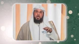 الإلحاد | د. محمد العريفي