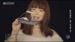 YUKI - Post ni Koe wo Nageirete (Pokemon XY theme Movie 19)