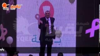 يقين | كلمة شريف عبد العظيم رئيس جميعة رساله في مستشفي بهية لعلاج سرطان السيدات