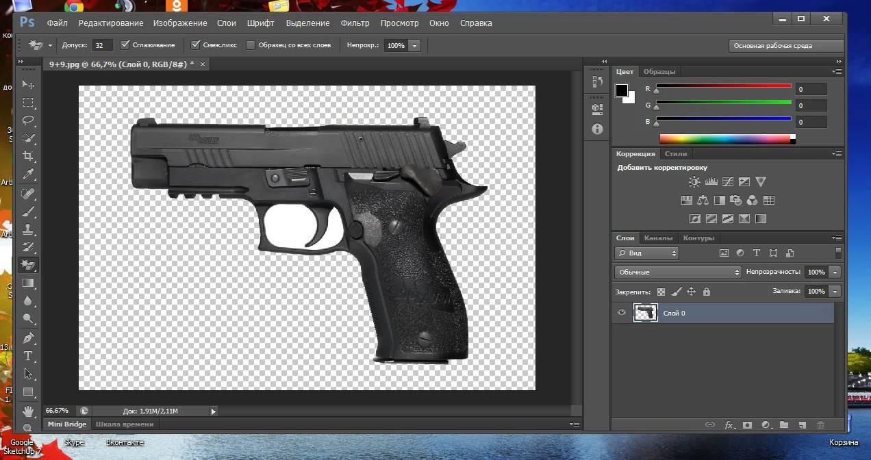 Как сделать белый фон фотошопе cs6
