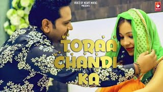 Todaa Chandi Ka ( Audio ) | Sushil Mastana, Shinam Katholic | Popular Haryanvi DJ Songs 2018 | VOHM