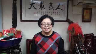 人民最大黨主席#前民進黨立法委員許榮淑#祝賀吳樂天廣播名聲開播