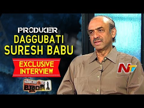 Producer Daggubati Suresh Babu Exclusive Interview | Point Blank | NTV