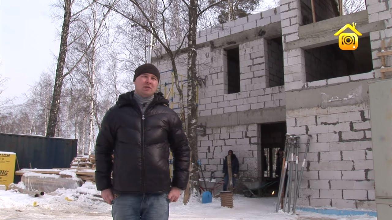 Индивидуальный ж/б монолитный дом Выбор оптимальной толщины стен