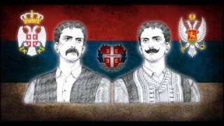Црна Гора и Србија - Српска народна песма