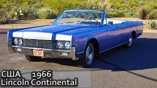 USA КИНО 1262. Подарок любимой маме — 1966 Lincoln Continental