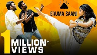 Eruma Saani | Recent Conditions of Relationships | When VJ Ashiq Meets Eruma Saani
