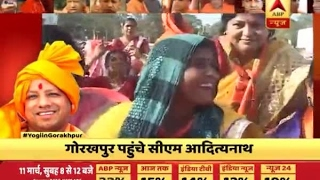 Yogi In Gorakhpur: Ladies sing songs in praise of UP CM to give him a warm welcome!