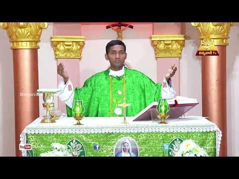 Fr.Velangani Thumma. Divyapooja (13 August 18)