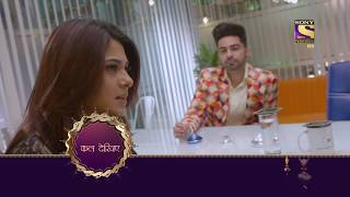 Beyhadh 2 - बेहद 2 - Ep 37 - Coming Up Next