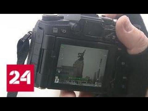 """В """"Зарядье"""" можно увидеть себя глазами иностранцев - Россия 24"""