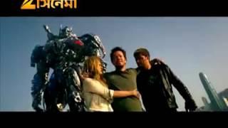 Transformers on Ticket To Hollywood - Zee Bangla Cinema. #TicketToHollywood-এ দেখুন #Transforme