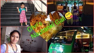 Hotel Review || Veg and Non-Veg Buffet || Lunch With Family || Tasty Food