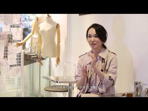 【evoke】范文芳 Fann Wong 個人專訪:人生靠幸福調味