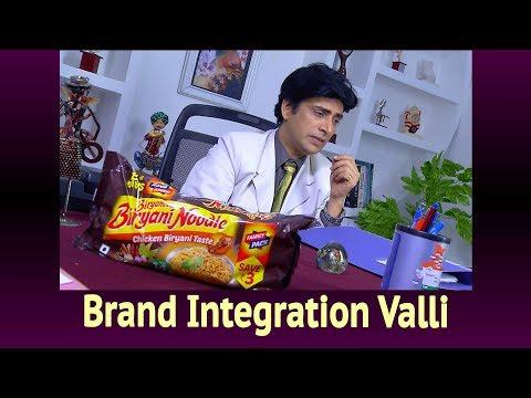 Brand Integration Promo 2 | VALLI | Vidhya | RajKumar | Ajay | Saregama TVShows Tamil