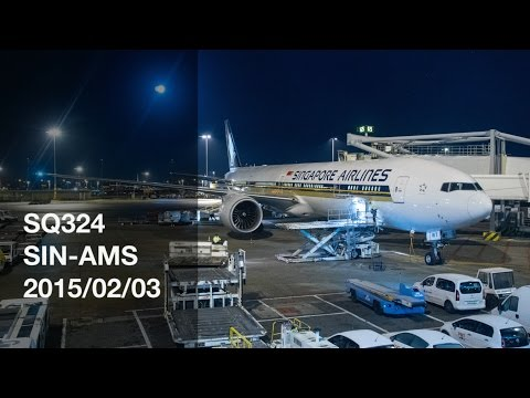 Singapore Airlines SQ324 SIN-AMS Business Class Flight Report - 2015/02/03