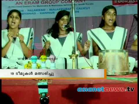 Kasargod Rajas Highschool Nadanpattu In Kerala School Kalolsavam 2014: Kerala School Kalolsavam 2014 video