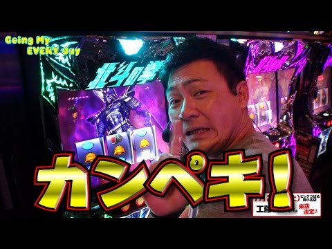 vol.70 北斗の拳 修羅の国篇 前編