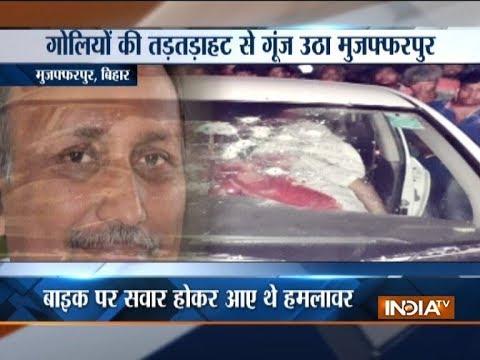 Bihar: Former Mayor Samir Kumar shot dead in Muzaffarpur