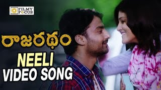Neeli Meghama Video Song Trailer || Rajaratham Songs | Nirup Bhandari, Avanthika