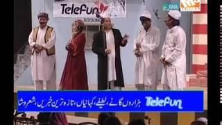 Umer Sharif And Saleem Afridi - Yeh To House Full Hogaya_clip7 - Pakistani Comedy Stage Show
