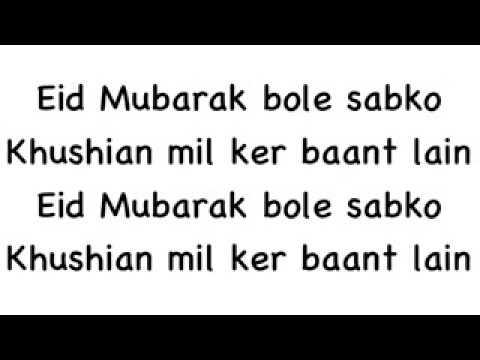 Harris J   Eid Mubarak   Salaam & Lirik