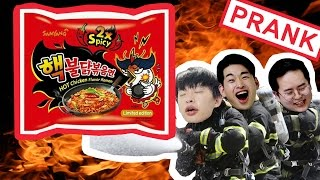 Download Lagu [SUB] PRANK ! NUCLEAR FIRE NOODLE WITH TOLAK ANGIN!! Gratis STAFABAND