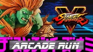 Arcade Run: Street Fighter V (Season 3) Character Spotlight: Blanka