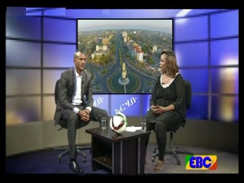 Arhibu Interview  with Ethiopian football player