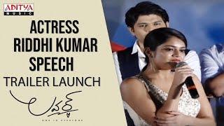 Actress Riddhi Kumar Speech @ Lover Trailer Launch || Raj Tarun, Riddhi Kumar