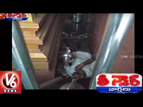 Funny Failed Robbery Attempt in Visakhapatnam | Teenmaar News | V6 News