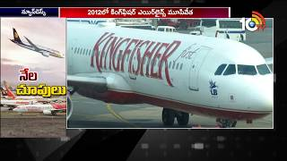 Why Indian Aviation Sector Struggling..? | Jet Airways  News