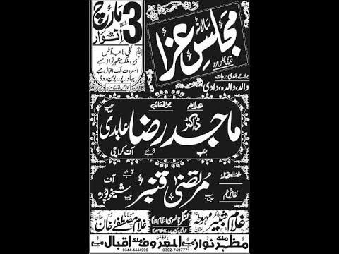 Live Majlis | 3 March 2019 I Bahadur Pur Bosan Road Multan