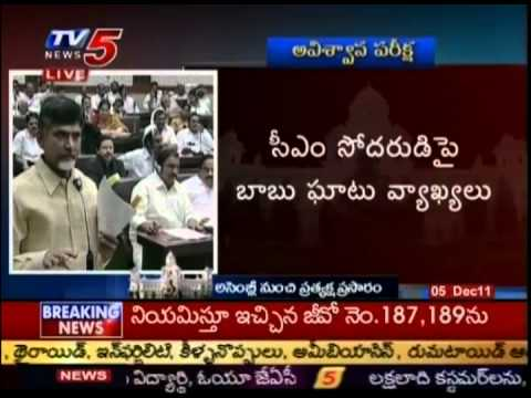 Telugu News - Chandrababu Questioning On Polavaram Project (TV5) - Part 06
