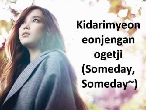 Iu - Someday