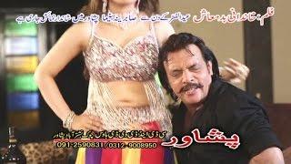 Khandani Badmash Song Hits 06 - Jahangir Khan,Arbaz Khan,Pashto HD Movie Song,With Hot Dance