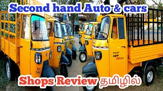 Second hand Auto and cars sales shop review