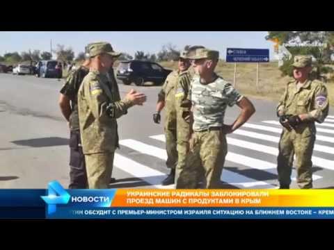 Блокада Крыма ударила по украинцам