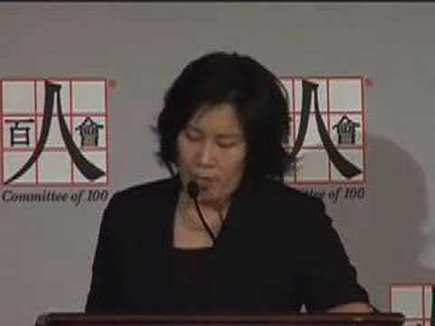 C-100 16th Annual Conference Friday: China & Energy (3/7)