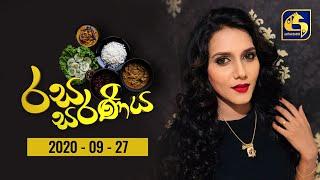 Rasa Saraniya - 2020.09.27