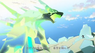 Creator of The Synthetic Tailed Beast Revealed?! ❄️ Boruto Episode 78 Review