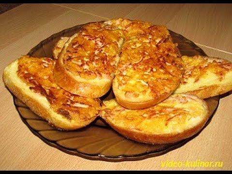 Супер гренки к завтраку - с сосисками и сыром