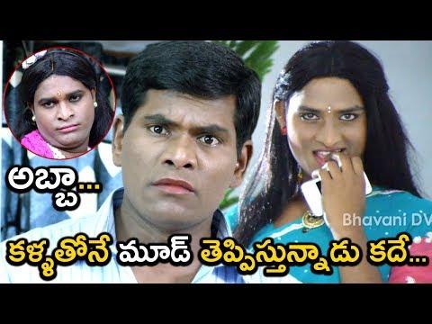 అబ్బా...కళ్ళతోనే మూడ్ తెప్పిస్తున్నాడు కదే...2018 Latest Telugu Movie Scenes
