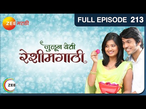 Julun Yeti Reshimgaathi - Episode 213 - July 24, 2014