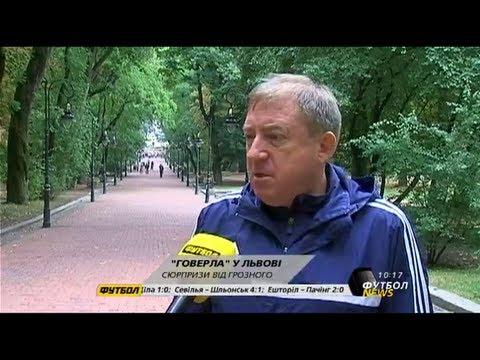 Нестандартные подходы Вячеслава Грозного к тренировкам